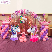 FENGRISE Rainbow Unicorn Party Supplies Balloon Decor Birthday Wedding Table Baby Kid