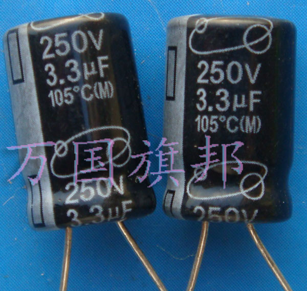 Free Delivery. The whole series of high and low voltage electrolytic capacitor 250 v 3.3 3.3 UF UF