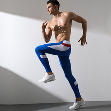 Fashion Mens Winter Slim Long Johns Light Warm Underwear Sexy Tights Mixed Color Autumn Long johns Pants