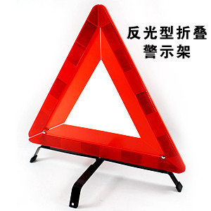 Freeshipping Emergency Triangle Warning Sign 100% Brand New