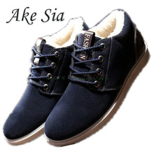 Ake Sia 2017 Winter keep warm Cotton Shallow Fabric  fashion shoes men lace shoes thick bottom men casual board shoes G1