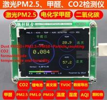 משלוח M5S עם פורמלדהיד PM2.5 טמפרטורה ולחות נתונים יצוא TVOC CO2 CO2 זמני & HUMI TVOC גלאי אובך PM2.5 חיישנים