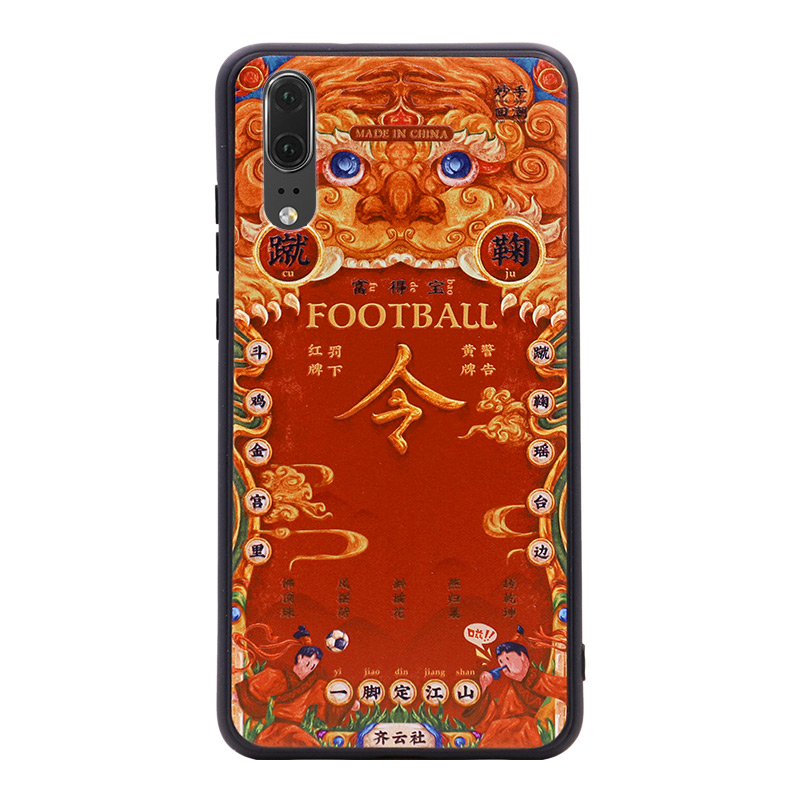 MSHC New Original Brand Phone Case For Huawei P20 5.8 Inch Mobile Phone Back Cover Skin The Word Cup Red Card Design