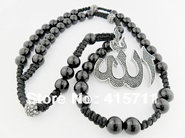 collier perle musulman
