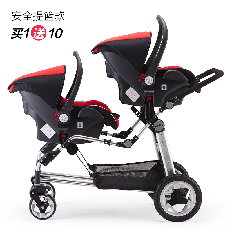 Kds Twins Baby Stroller Double Front And Rear Folding ...