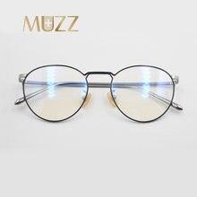 Homens Vidros Ópticos Quadro Prescrição Óculos de titânio Ultraleves  Mulheres Rodada Coreano Marca Designer Eyewear Óculos de Mi. 7d61c4e603