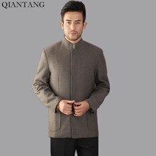 Alta calidad estilo chino tradicional hombres chaqueta de lana escudo Otoño  Invierno abrigos tamaño m L a6a8f8bb107