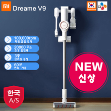 2019Xiaomi Dreame V9 Handheld Cordless Vacuum Cleaner Protable Wireless Cyclone Filter Strong Suction Carpet Dust Collector home