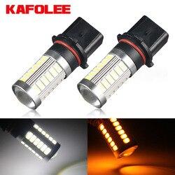 Kafolee farol de led para carro, 2 peças de psx26w sp13w 6000k 3000k 12v 24v luz branca para condução de neblina drl lâmpada de circulação diurna automática
