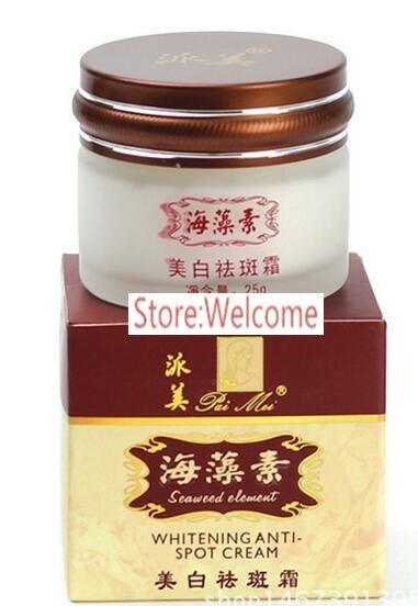 NEW HOT Paimei Whitening Anti Spot Cream Whitening Cream For Face,remove Pigment Facial Cream MZ19XX