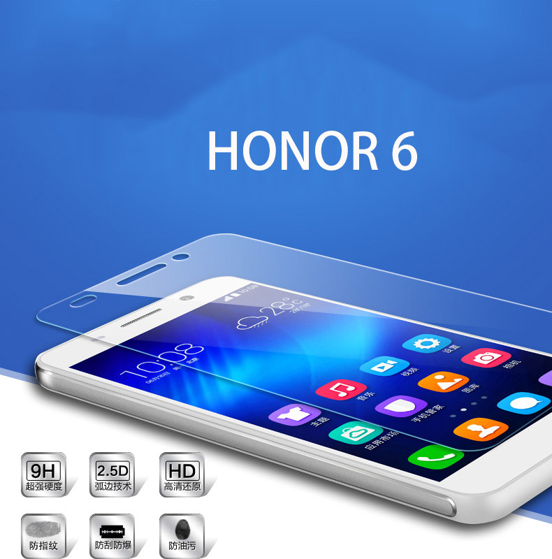 4 PCS / LOT Honor 6 screen protector Tempered Glass For huawei Honor 6 Honor6 Glass Tempered Protective Film  5.0 inch 1 camera