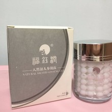 Xishimei Fu YU RUN Fuyurun натуральный Серебряный женьшень гель 60 г