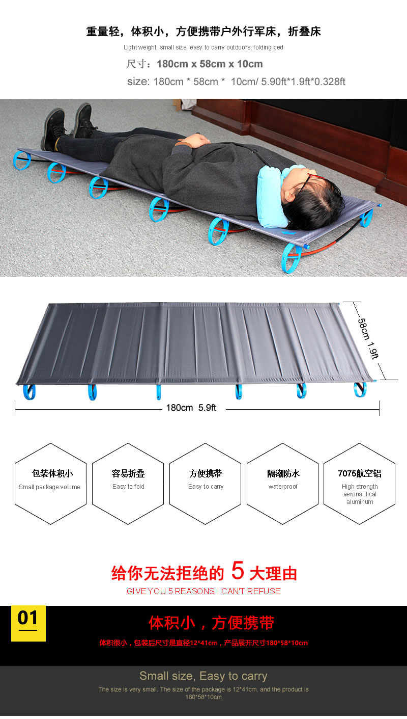 portable-bed-01