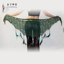 Платок с бахромой и перьями для танца живота