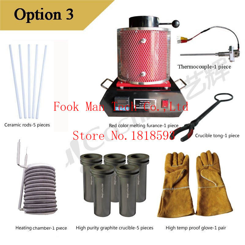 3kg small melting furnace for melting gold and silver, dental melting furnace option3