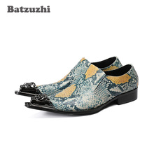 Batzuzhi Rock Personality Leather Shoes Men Pointed Metal Tip Men Shoes Formal Dress Shoes for Wedding and Party Oxfords, US12 christia bella fashion luxury pearl designer men shoes black lace up wedding party shoes with metal tip men s oxfords plus size