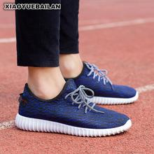 2018 Spring Shoes, Air Permeable Low Tide Shoe Lovers And Casual Shoes