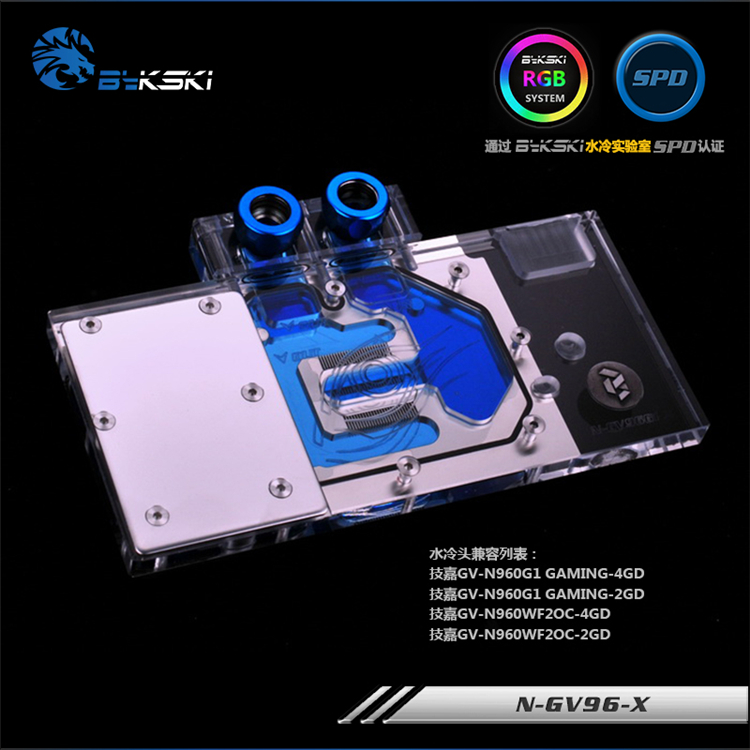 Bykski N-GV96-X Water Cooling Block for GIGA GTX960 GV-N960G1VGA