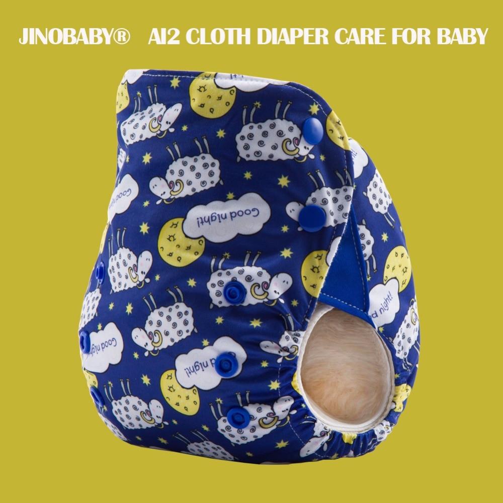 JinoBaby OS auduma autiņbiksīte - laba - Autiņbiksītes un tualetes apmācība