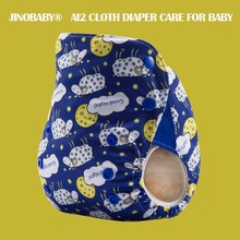 JinoBaby OS Cloth Diaper Bamboo - Good Night happyflute os bamboo velour fitted cloth diaper ai2 onesize no synthetic material to touch baby s skin birth to potty 5 15kg
