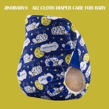 JinoBaby OS Cloth Diaper Bamboo - Good Night