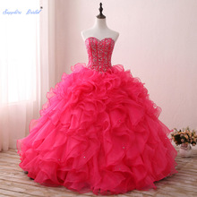 Sapphire Bridal Sweet 16 Dresses Ball Gown