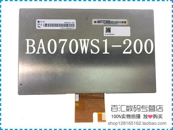 Original KOW 7 inch tablet computer HD BA070WS1-200 LCD screen