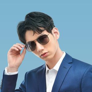 Image 5 - Xiaomi gafas de sol Mijia classic box Pro, color gris degradado, marco cuadrado clásico de acero inoxidable, lentes polarizadas, anti UV, antiaceite