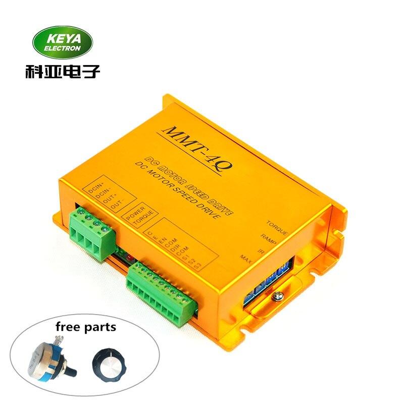 torque compensation reversible 24 volt pwm dc controller 20A for