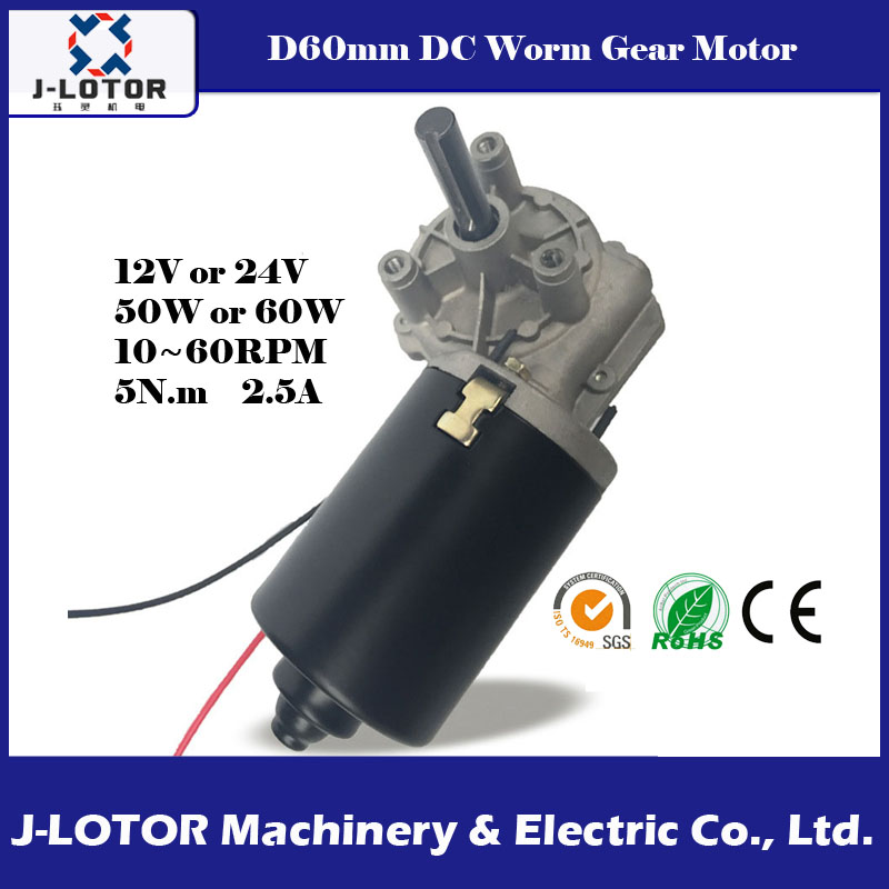 DC12V 60W Worm Gear Brush Motor 50~60RPM 5A 6N.m 60mm DC Copper Gear Motor With Keyway high quality poa lmp138 original projector lamp bulb for pdg dwl100 pdg dxl100 with 6 months warranty