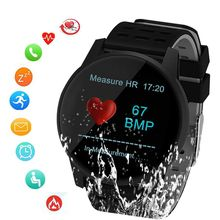 SUNROAD Smart Sports Watch Blood Pressure Heart Rate Monitoring Pedometer Digita