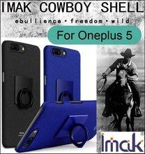 IMAK Cowboy песок матовый чехол для OnePlus 5 матовый Анти-отпечатков пальцев оболочки палец сцепление кольцо держатель + пленка