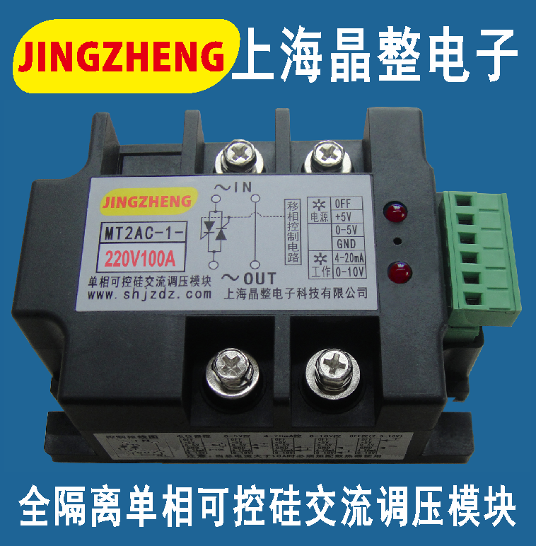 All Isolated Single-phase Thyristor (thyristor) AC Voltage Regulation Module MT2AC-1-220V100A pk160f 120 sanrex 160a1200v thyristor module