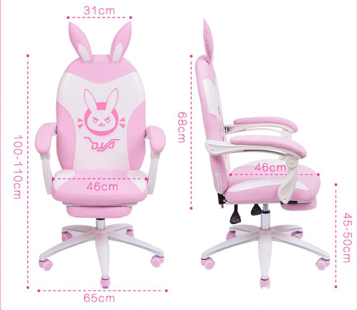 Купить с кэшбэком The pink lovely anchorman computer chair is used to live in contemporary and simple live student dormitory back lift swivel chai