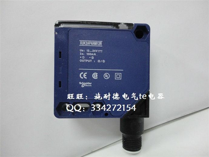 Limit Switch XUK2APANM12R limit switches bz 2rw822 d612