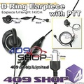 4-A05S D-Ring Earpiece with PTT for  IC-F3 IC-F14 IC-F21 (S plug)