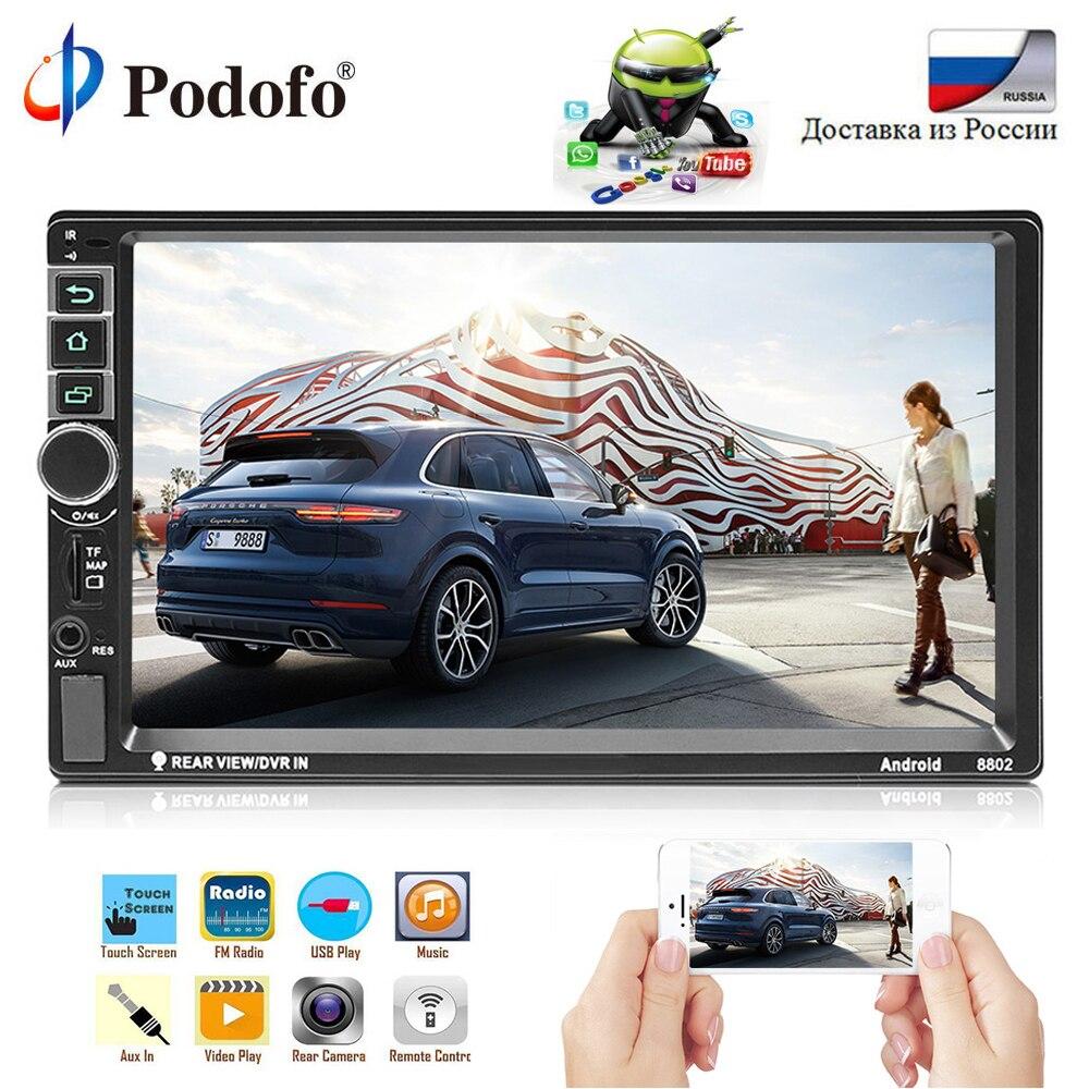 Podofo 2 Din Android автомобильный мультимедийный плеер 7 HD Сенсорный экран 2din автомобиля радио gps Bluetooth Видео плеер USB FM автомобиль аудиоплееров