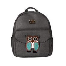 Новый Сова узор женщины рюкзак искусственная кожа женские мультфильм животных сумка женская школа книга сумки женские рюкзаки