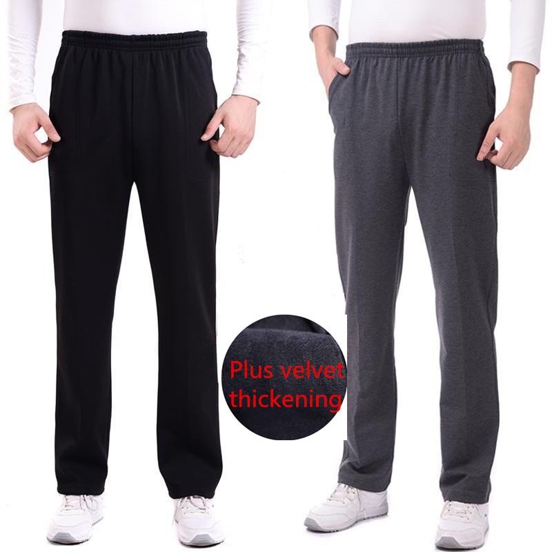 Winter Jogger Men Casual Loose Sweatpants Men Warm Trousers Tracksuit Bottoms Plus Velvet Thickening Sportswear Straight Pants