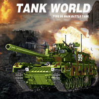 Boy Education Gift Military Weapons Plastic Assembly Building Block Tank Vehicles Model Assemble Main Battle Tank M DIY Toy