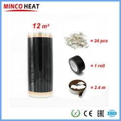 220 Вт/м теплый пол углеродное волокно нагревательная пленка 12м2, подходит для комнаты 14 ~ 18 м2
