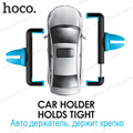 HOCO CPH01 Car Holder air outlet 360 Degree Rotating stand for iPhone Samsung Galaxy Xiaomi Huawei universal max 5.5''