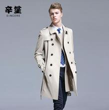 Mens trench coats man spring autumn business coat men clothes slim fit overcoat long sleeve 2019 new designer khaki gold beige все цены