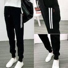 Autumn Fall Fashion Ladies Black Loose Short Striped Harem Pants Simple OL Women Jogger Trousers Clothes