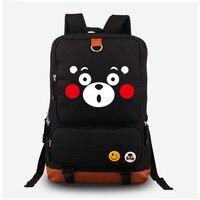 High Quality Men Travel Camping Backpack Durable Canvas Multifunctional Bear Printing Shoulders Bag