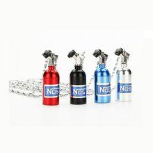 Car Ornaments Rearview Mirror Pendant Key Rings Metal Nitrogen Bottle Chain Creative Keychains Auto Accessories
