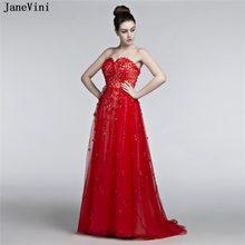 cc2b86f004 Vestidos de dama de honor largos de tul rojo encantador de JaneVini vestidos  de flores hechas A mano con cuentas una línea vesti.