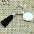 Rainbery Leather Tassels Keychain Fashion Casual Bag Pendant Silver Plated Alloy Personalized Enamel Key chain Monogram Keyrings