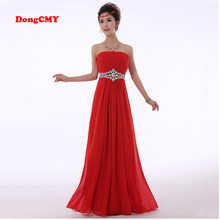 DongCMY 2017 new arrival elegant summer tube top design beading party dresses long evening dress sweetheart gown vestido longo