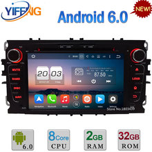 7″ 4GB RAM 32GB ROM Octa Core PX5 Android 6.0 DAB+ 3G/4G Car DVD Player Radio GPS For Ford Mondeo Focus S-Max C-Max Galaxy Kuga